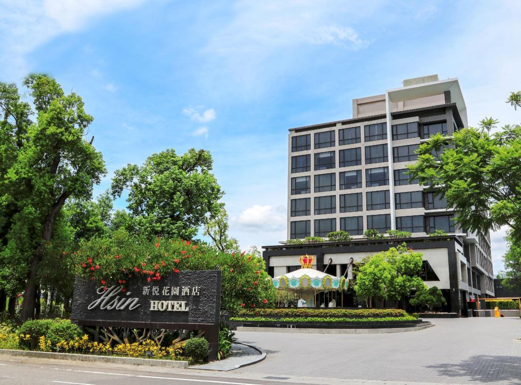 寬悅花園渡假飯店